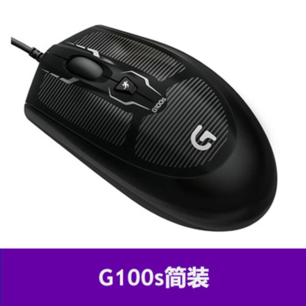 정품 로지텍 G1 게임용 마우스 G100 G100S 유선 마우스 LOL 마우스 CS CF 게임용 마우스, 공식 표준, G100S 새로운 정품 단순 가방