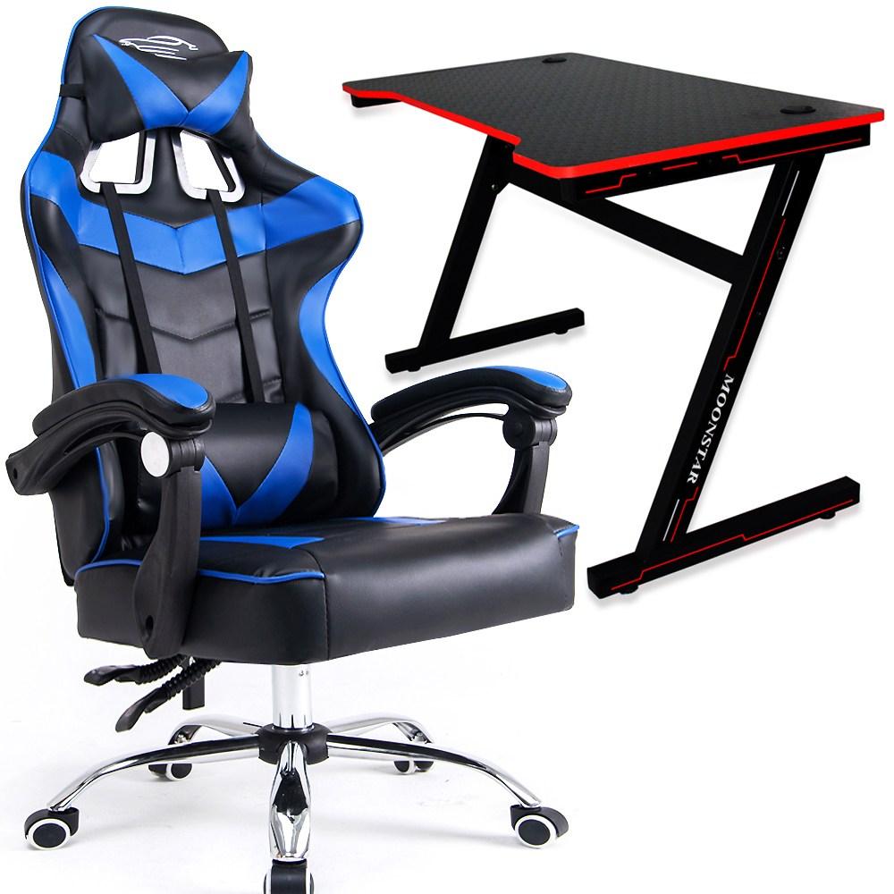 문스타 의자+책상이 한세트 의자, 블루체어+책상