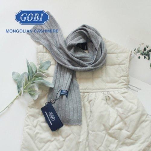 [텐바이텐] [GOBI]고비 캐시미어 키즈 골지 니트 그레이 머플러 (캐시미어 100%)