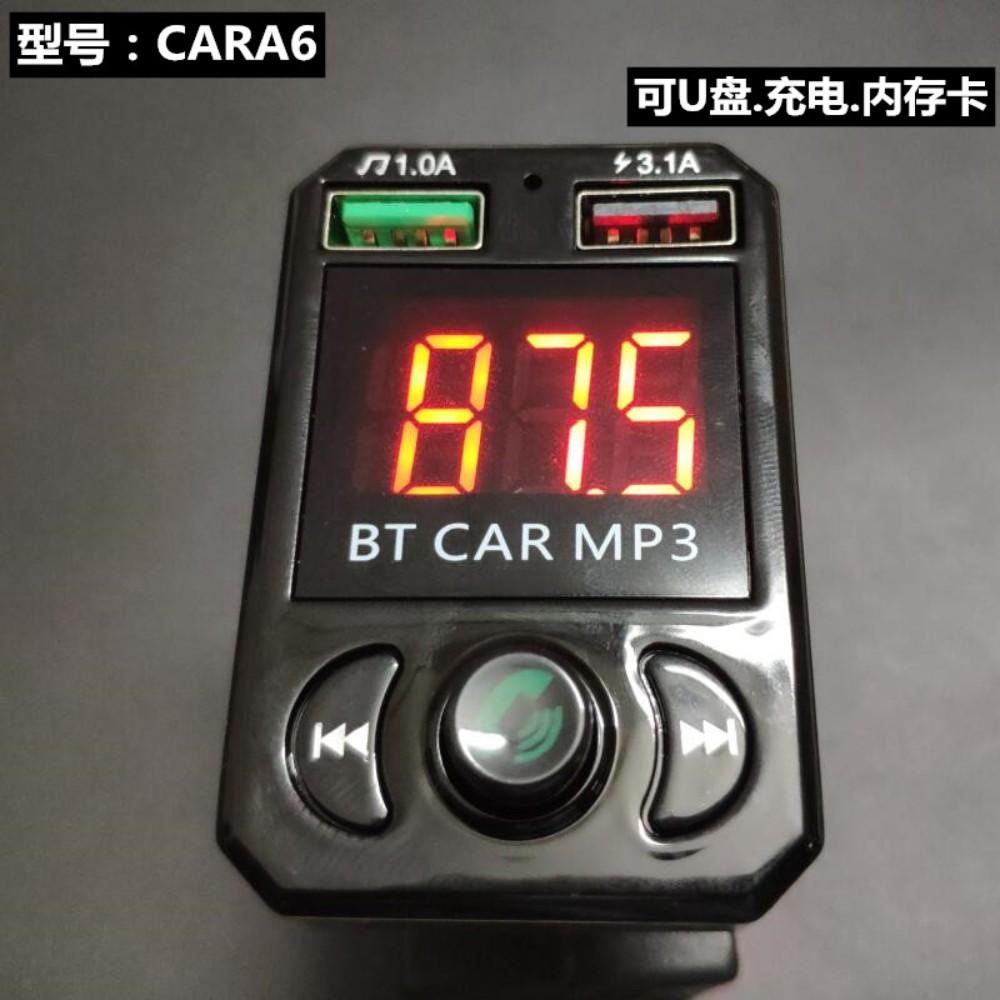 AT3462 FM 라디오주파수 차량용 최신 무선 블루투스 카팩구형 화물차 승합차 트럭 시거잭 연결, CARA6 (3.1A2UFM 블루투스)