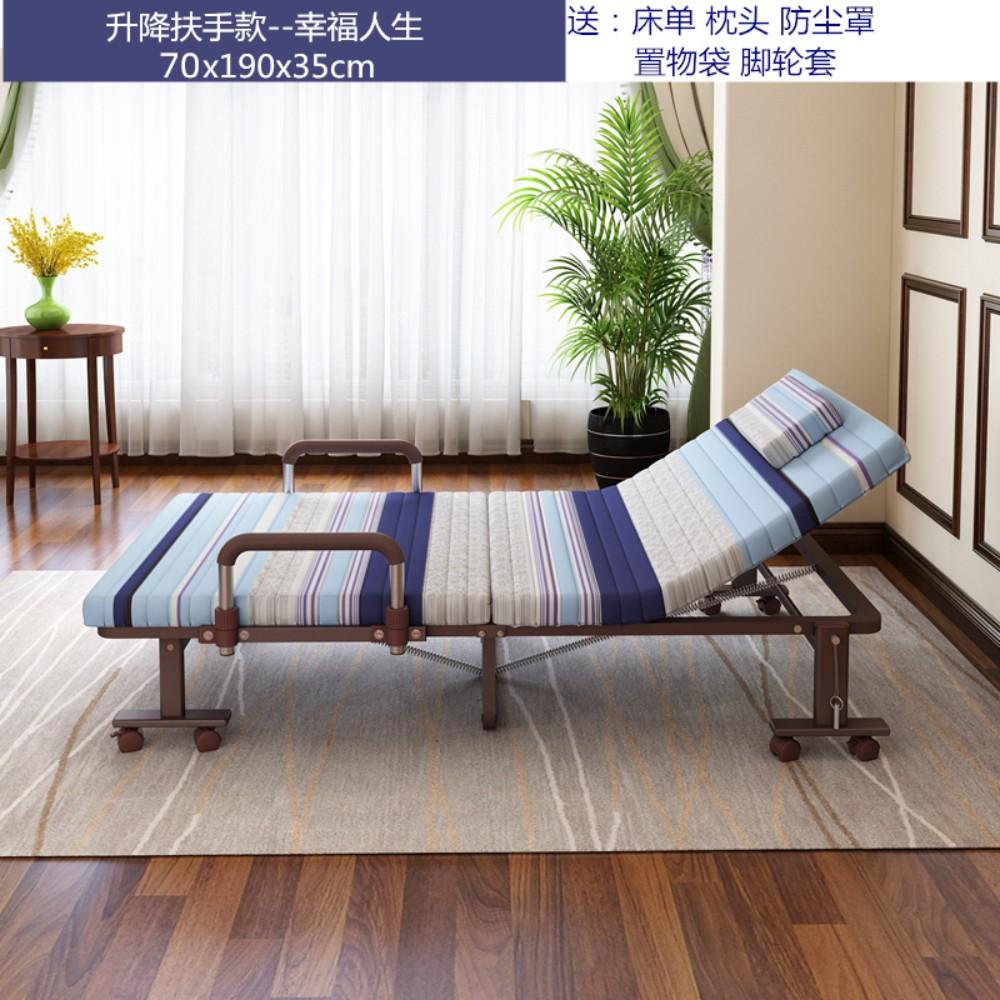 가정용 접이식 이동식 침대 싱글 더블 침대 고시원 사무실 간이 휴식 침대, 리프팅 난간 70x190 행복한 삶