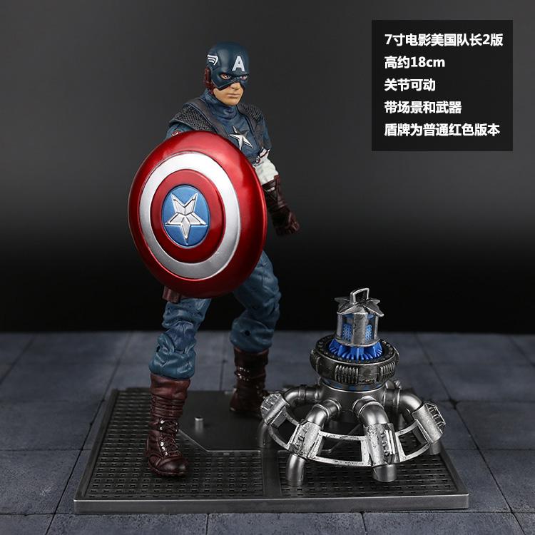 마블 어벤져스 캡틴 아메리카 초특급 18cm 피규어, 단품