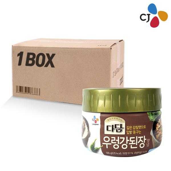 [박스]CJ 다담 우렁강된장 500g(12개), E828_[Box]다담우렁강된장 500g12입