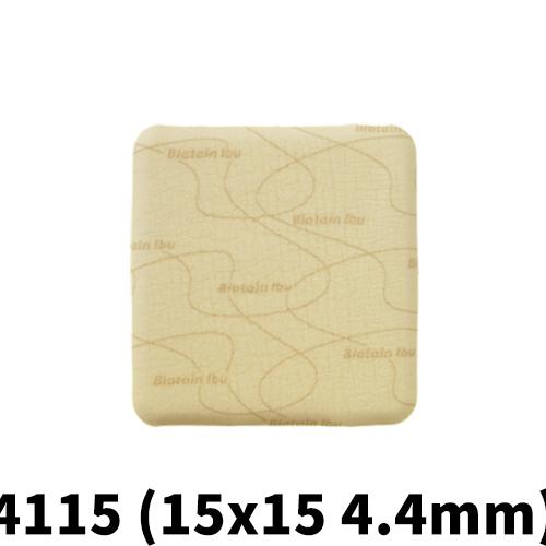 바이아테인 장루 환자 용품 이부 (비접착형) Biatain Ibu Non-Adh (1BOX 5EA) 4115 (15*15 4.4mm), 8분류 (POP 1684869043)
