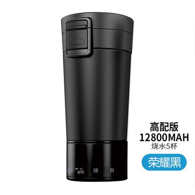 유선포트 여행 USB충전 플러그인 항온 전열 물주전자 온도조절 온도컨트롤 찻주전자 휴대용 전기가열 보온컵, T08-USB충전 유축기 12800밀리암페어 온도컨트롤 30-60