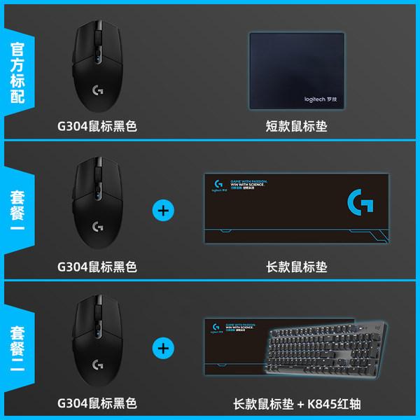 로지텍 G304 무선 게이밍 마우스 E스포츠 매크로, G304 블랙