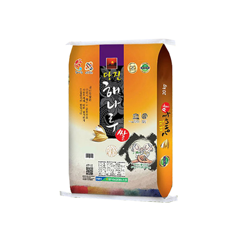 당진 해나루쌀 삼광미 백미 10kg, 1개