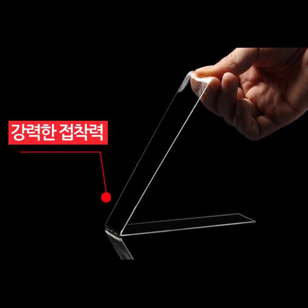 싱크대 연결 투명 실리콘 방수 테이프5cmx5m 보수 배관보수 피이트보수