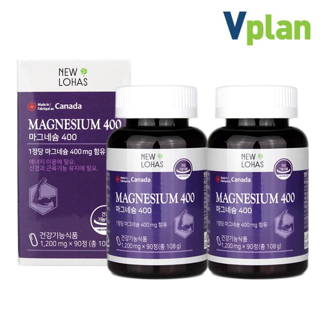 브이플랜 캐나다 산화 마그네슘 영양제 400 2병 6개월분