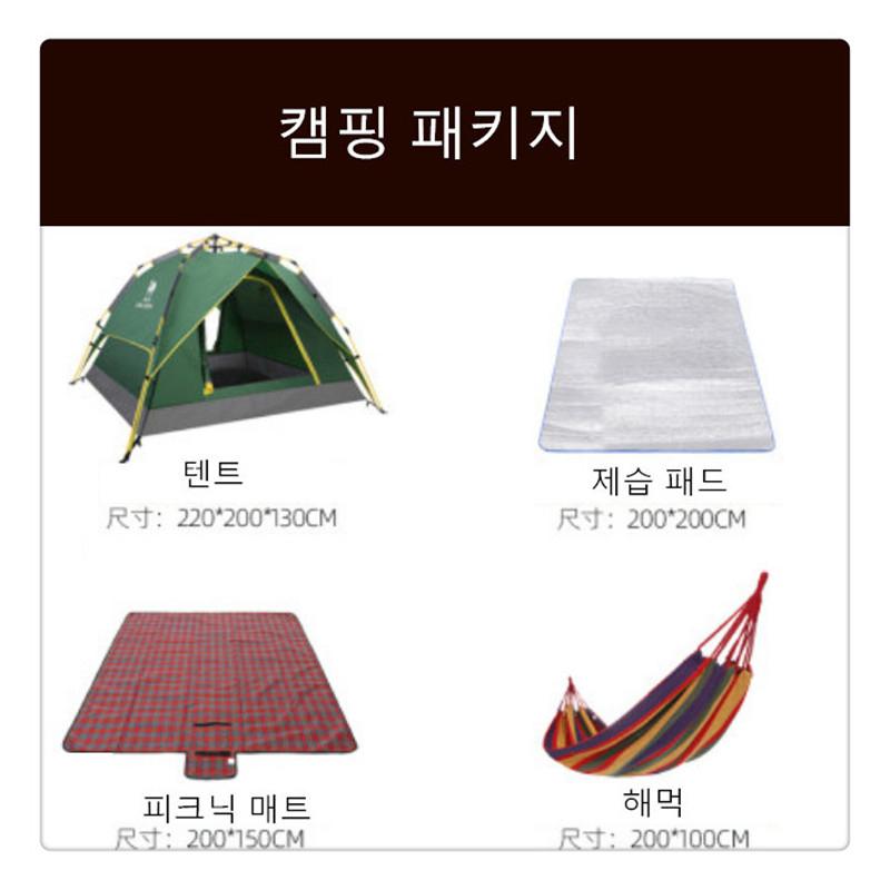 야외용품 캠핑텐트에 전자동식 방비 캠핑 장비 두툼LH0306, 9