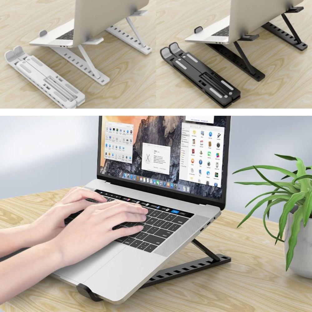 매직스탠드 휴대용 접이식 노트북 아이패드 태블릿 맥북 거치대 스탠드 받침대 각도조절, 화이트