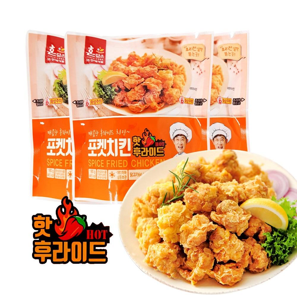 후라이드치킨 포켓3봉 간편굽네소주안주야식 닭강정, 180g, 3봉, 180g