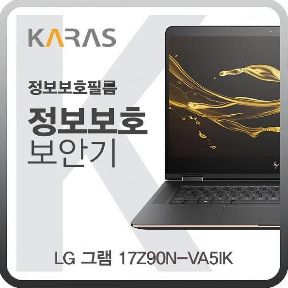 스마트팩토리 LG 그램 17Z90N-VA5IK 블랙에디션 일반모니터용 보안필름, 상세설명참조