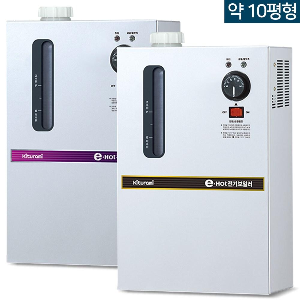 귀뚜라미 소형전기보일러 KSE-5H, KSE-05H(일반형/약10평형)