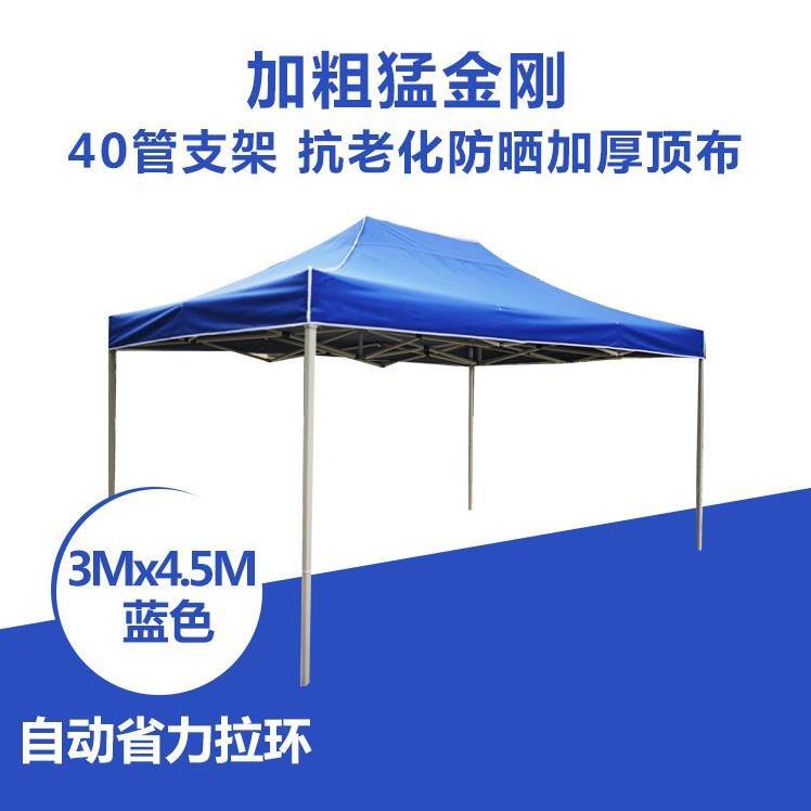 차박텐트 광고 텐트 글자인쇄 블루 오토바이 야식 외부착용 장막야외 캠핑 대, T20-3*4.5두께강화 금강석(블루)