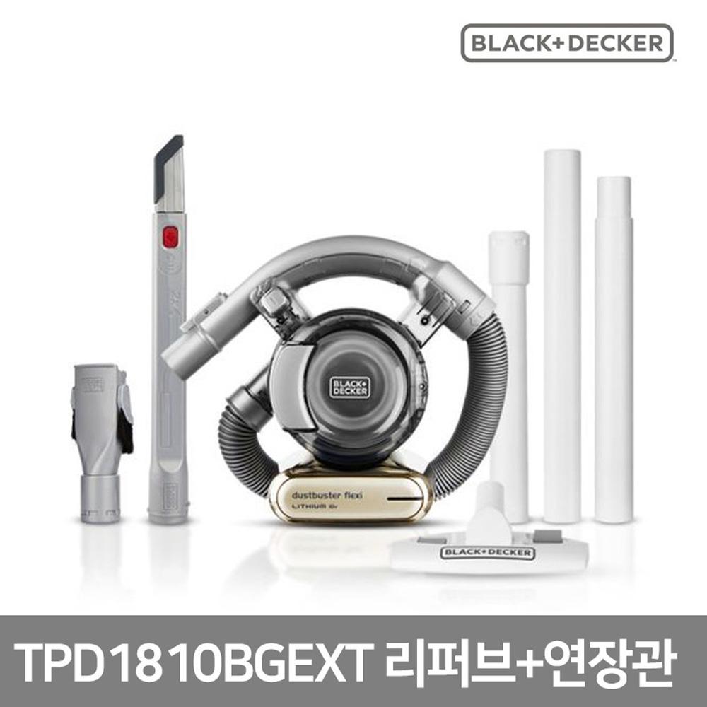 블랙앤데커 무선청소기 PD1810 리퍼브 연장관 패키지 핸디청소기, TPD1810BGEXT 리퍼브 연장관패키지