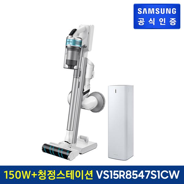 삼성전자 삼성 제트 무선청소기 VS15R8547S1 + 청정스테이션, 기타, 단일상품