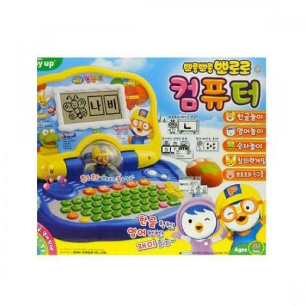 미미 뽀로로 컴퓨터 (71010)