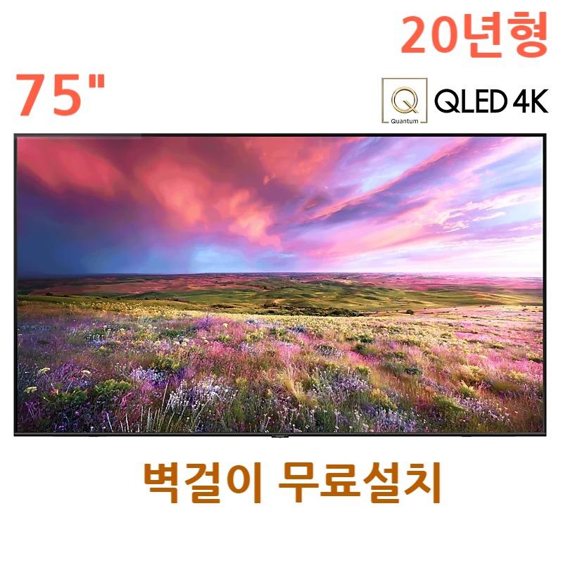 삼성 QLED TV 75인치 20년형 - KQ75QT60AFXKR (벽걸이무료설치)