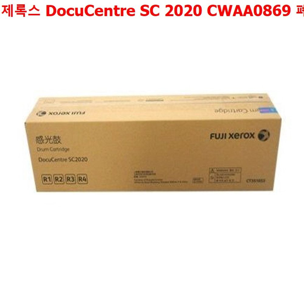 ksw13686 제록스 DocuCentre SC 2020 CWAA0869 폐토너통, 1, 본 상품 선택