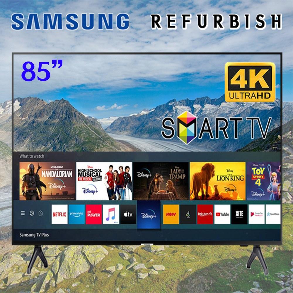 삼성전자 85인치 85TU8000 / 크리스탈시리즈 UHD 스마트 TV / 2020년형, 매장직접방문수령 (POP 5450278357)