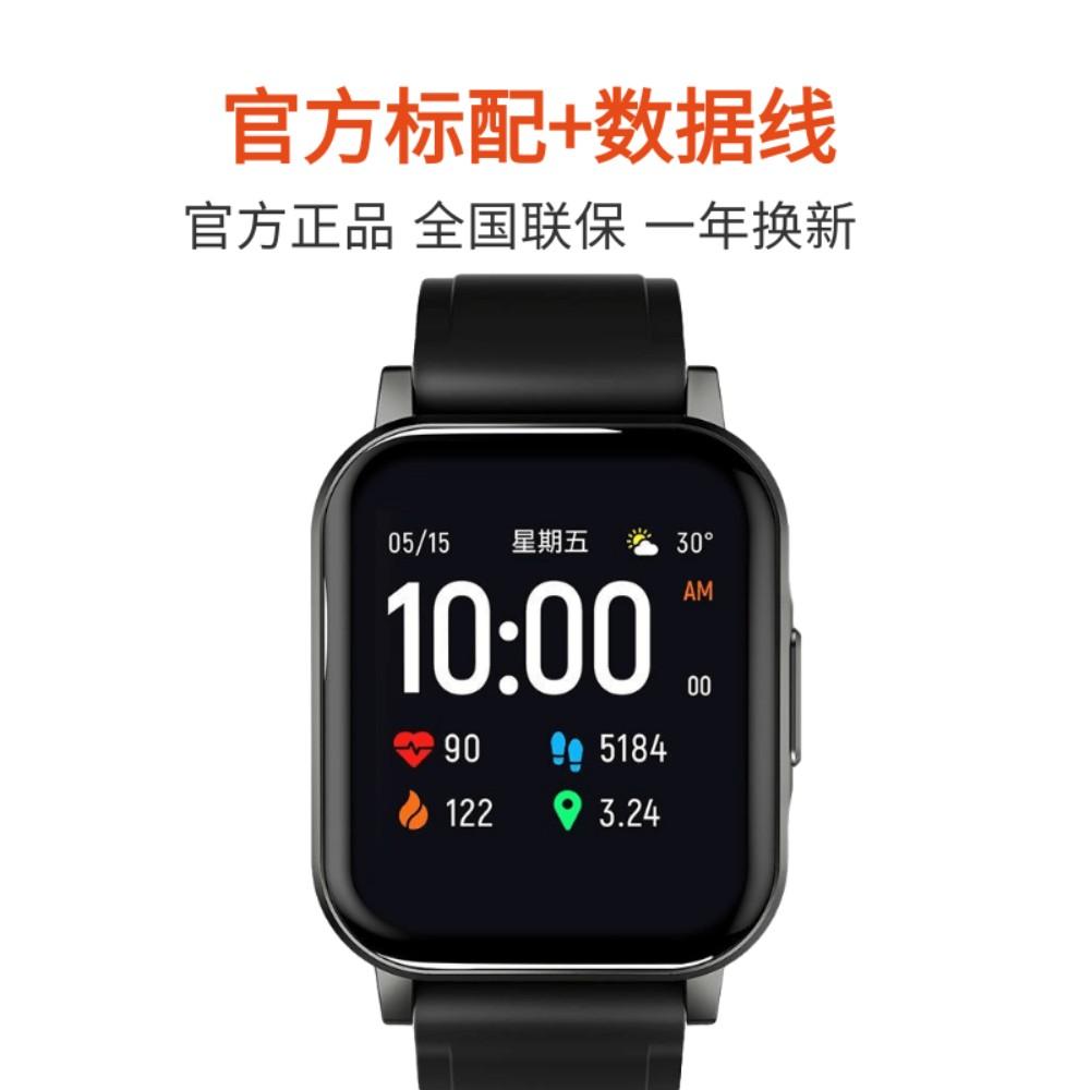 2020 샤오미 헬로우 솔라 스마트 워치 LS05 중국내수용 글로벌버전, 공식 표준, LS02 업그레이드 버전은 고화질로 기본 제공됩니다.