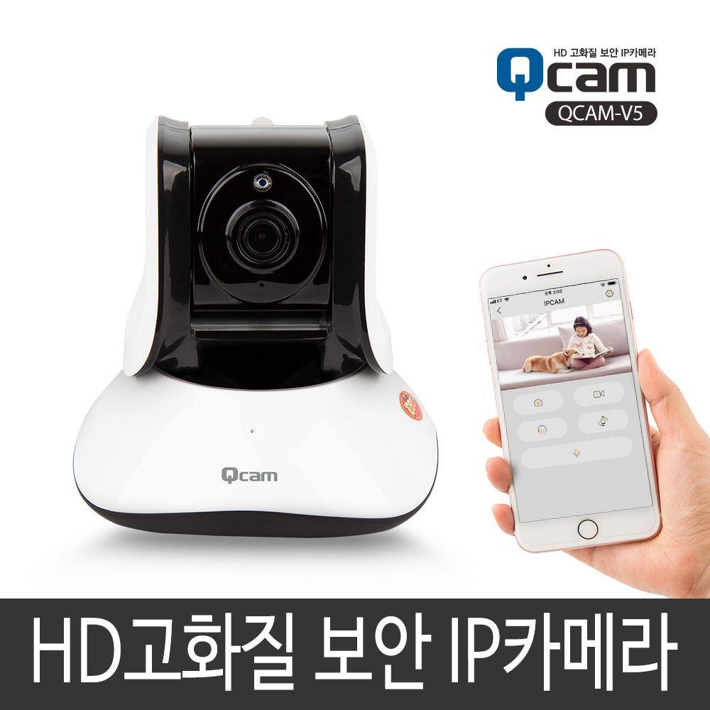[AQL_7979032] (모델명_품번 : QCAM-V5) 가정용 홈 CCTV IP카메라 감시 보안 QCAM-V5 애견CCTV 가정용CCTV 가정용보안카메라 감시카메라 홈CCTV, QCAM-V5