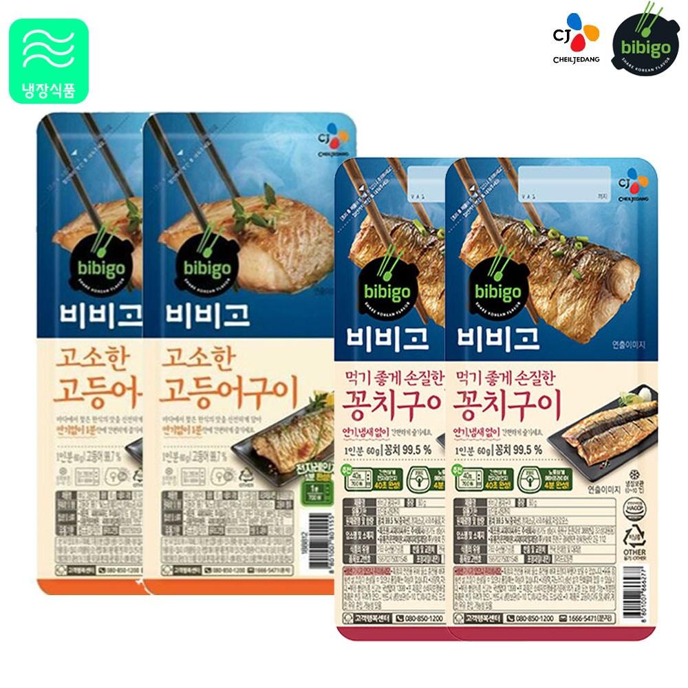 (냉장)비비고 꽁치구이60gx2개+고등어구이60gx2개, 1세트