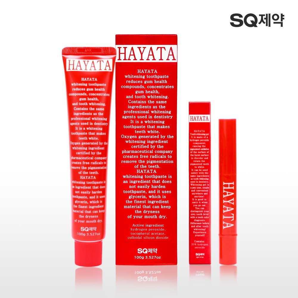 SQ제약 HAYATA 하야타 치아미백제+미백치약 프리미엄 SET, 1개