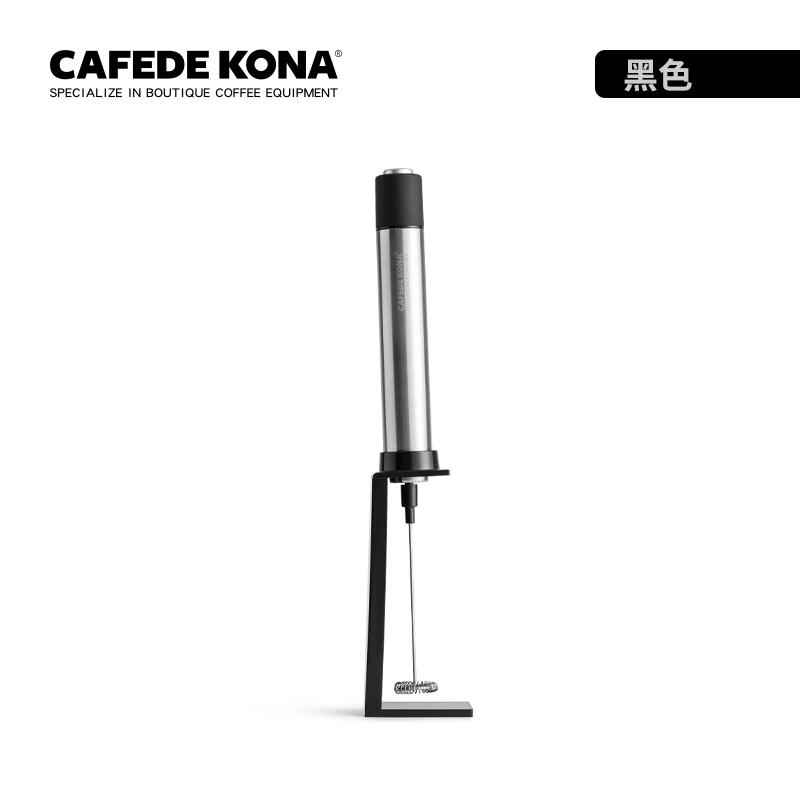 카페 코나 전동휘핑기 달고나커피거품기 우유스티밍 전기 우유거품 커피 스테인레스휴대용거품기, 스테인리스 전기 우유 거품기 (CK7204)
