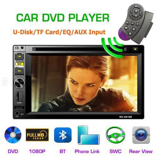 6618B 터치 스크린 6.2 인치 2DIN 자동차 DVD 플레이어 GPS 네비게이션 스, 상세내용참조