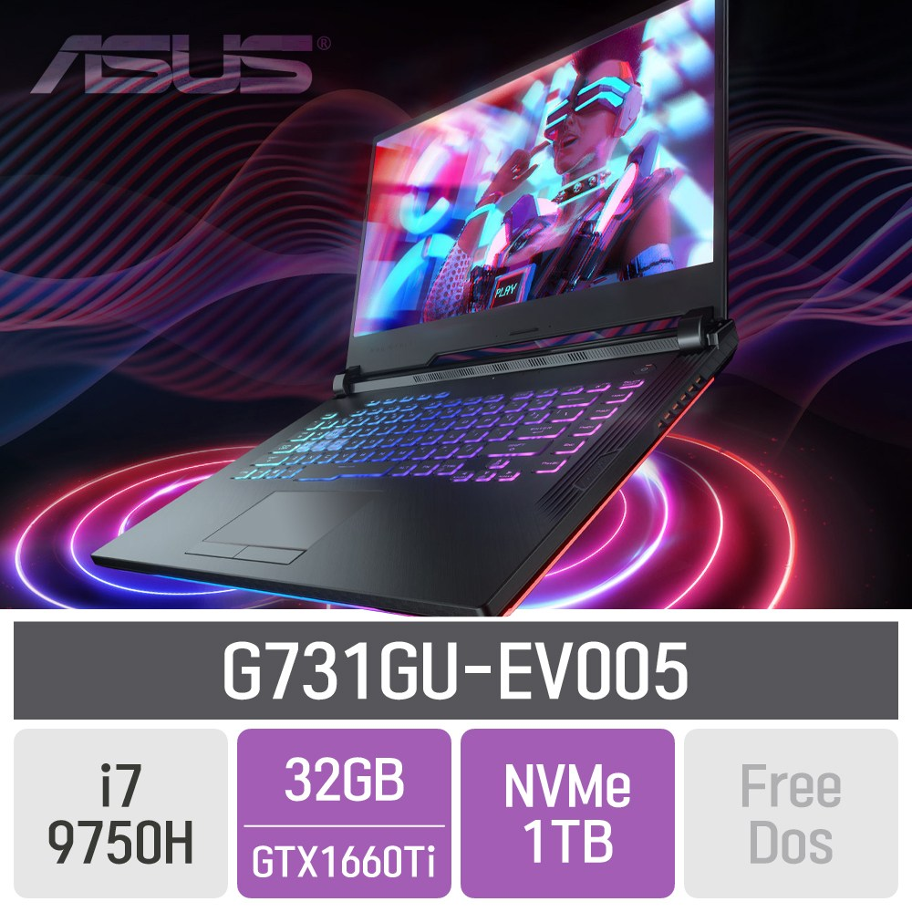 ASUS ROG G731GU-EV005, 32GB, 1TB, 미포함