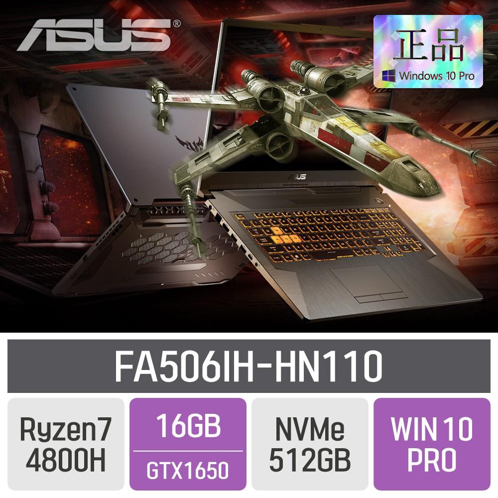 ASUS TUF 게이밍 FA506IH-HN110, 16GB, SSD 512GB, 포함