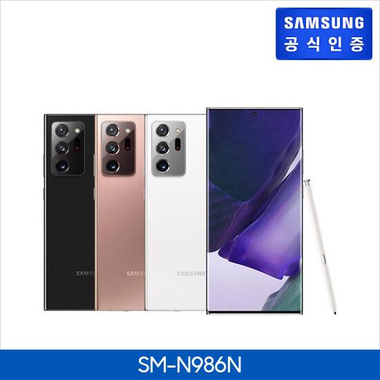 [신세계TV쇼핑][삼성] 갤럭시 노트20 울트라 SM-N986N (자급제/무약정), 미스틱 블랙, 단일상품