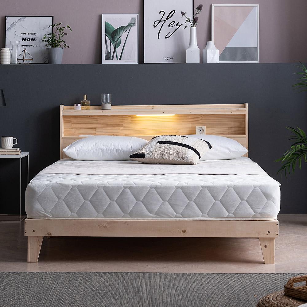 포스트모던 레이 LED 원목 침대 프레임Q, 네추럴