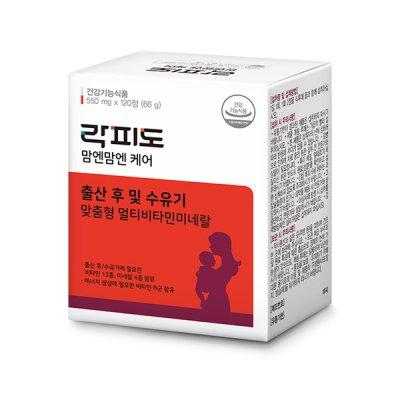 출산 산모 영양제 추천 최저가 실시간 BEST
