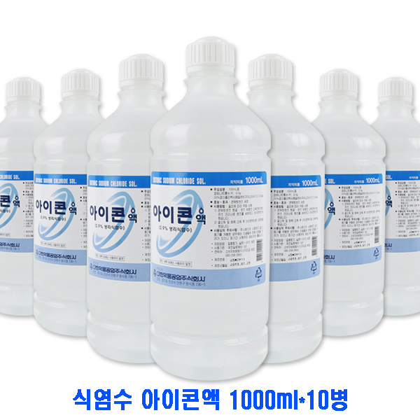 아이콘액 1000ml x 10개(1BOX) 렌즈세척전용 식염수, 10개입