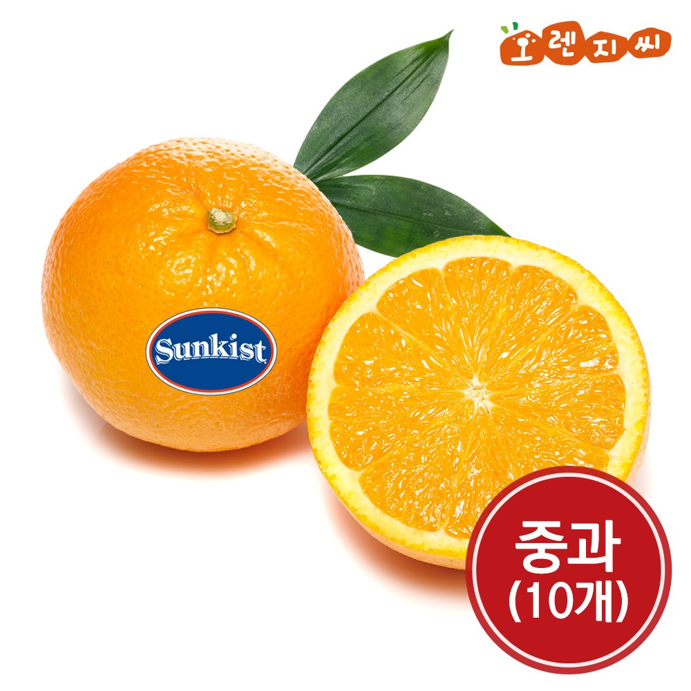 썬키스트 네이블 오렌지 10개입(190g내외), 단품