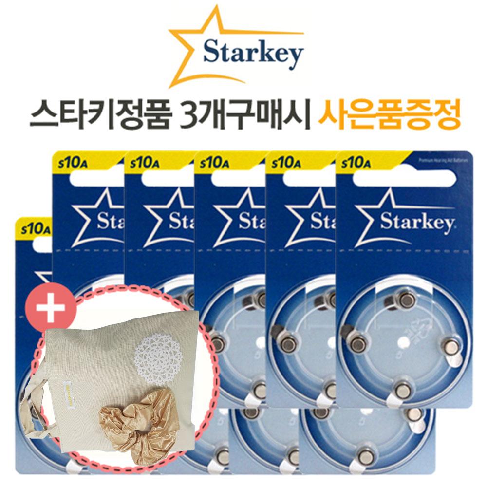 스타키 3통구매시 미니에코백 보청기배터리 밧데리 건전지 보청기, 1통, 스타키 10A