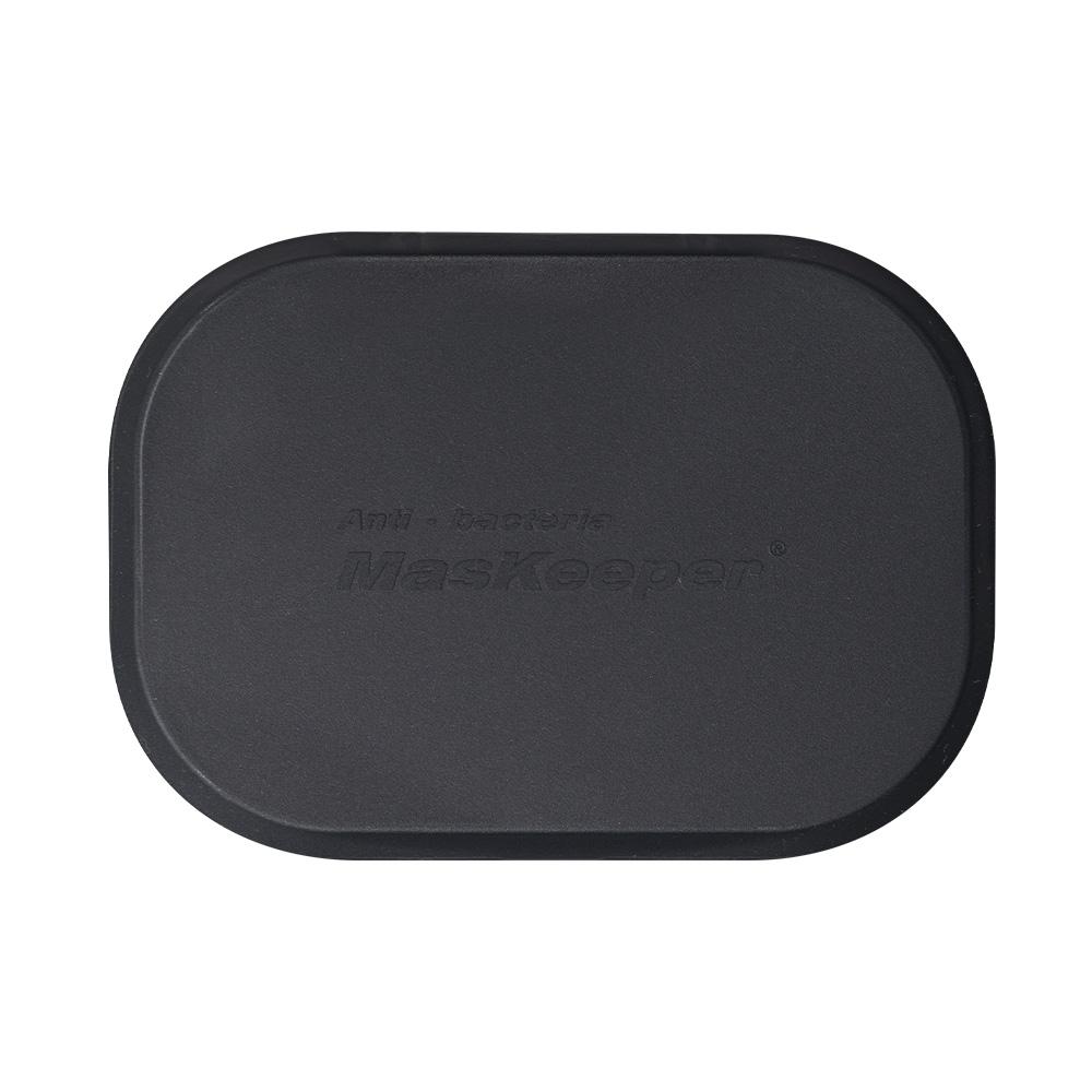 MASKEEPER 국산 휴대용 항균 마스크케이스 블랙 1개