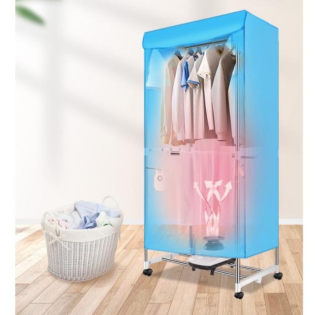 원룸건조기 의류건조기 가성비 미니 의류살균기 자취 소형 빨래 아기옷 건조기, 단품