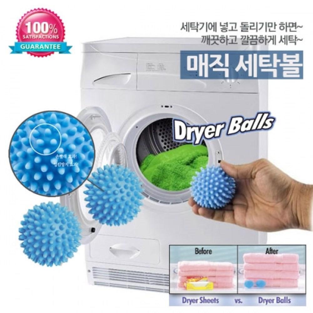 [AQV_9587556] 재입고 매직 세탁볼 2p 세트 드럼세탁기겸용. 빨래볼, 단일상품, 단일상품