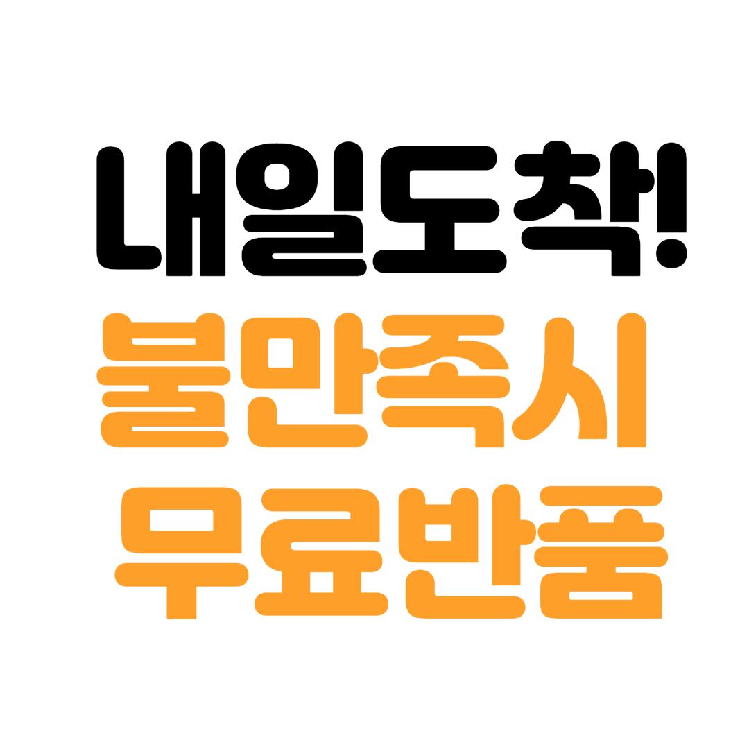 GGNR 가정용 노래방기계 블루투스 노래방 마이크, 골드