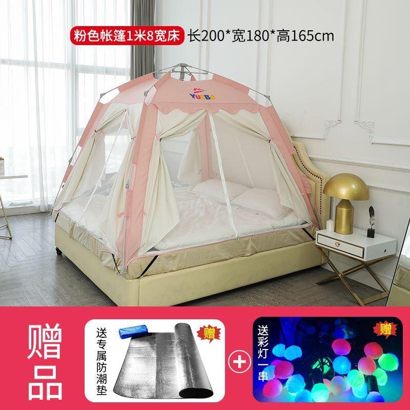 방텐트 방안 면이너 자동 실내 침대 가정용 겨울 방풍 방한 면 텐트, 7. 색상 분류: 자동 분말 20  18  165 18 미터 면포