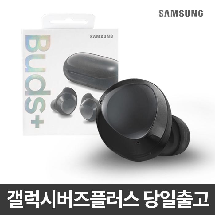 삼성 SM-R175 갤럭시버즈플러스 블루투스이어폰, 블랙