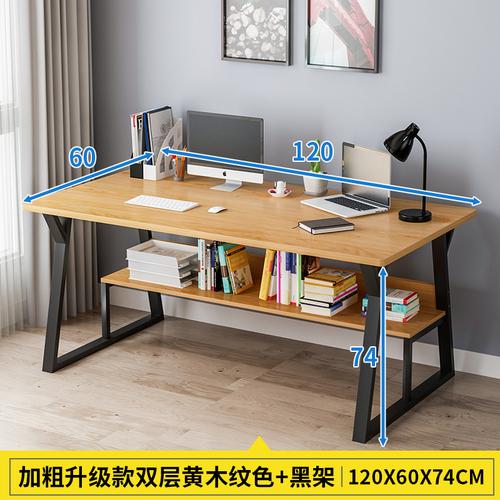 해외 PC 탁상용 침실용 심플 모던 책상 책꽂이 일체형 대여-135069, 05.120cm 이중지 옐로 우드
