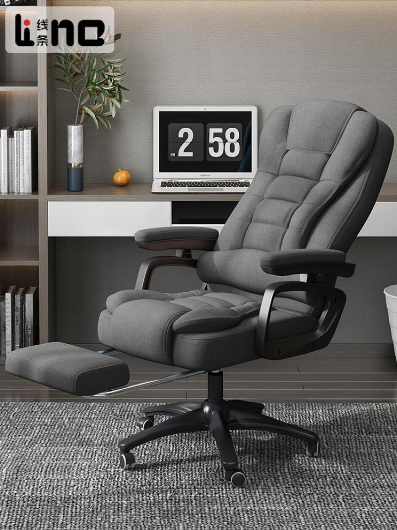 게임잘되는 게이밍의자 게임용 컴퓨터 사무실 보스 편안한 뒤로 pc방 학생 사무용 의자, 활 프레임 핑크 1 회 구입에 한정, 강철 다리