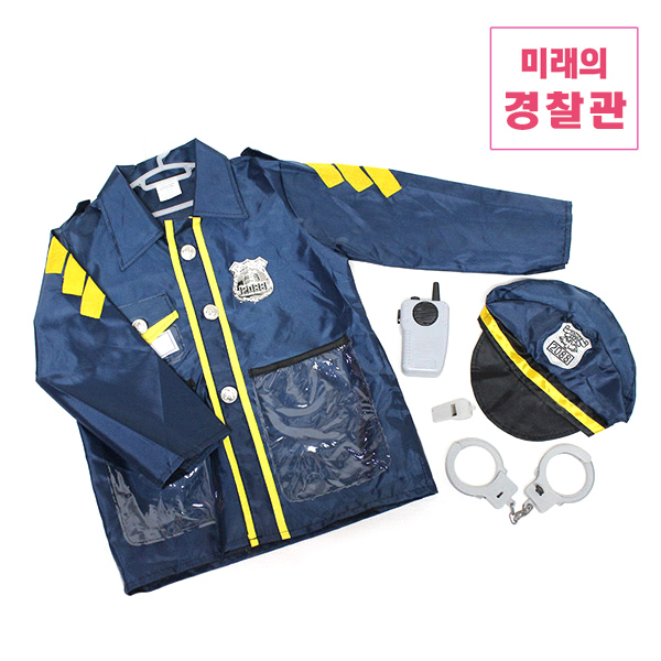 캐릭터존캐스B 플레이 역할의상 경찰관