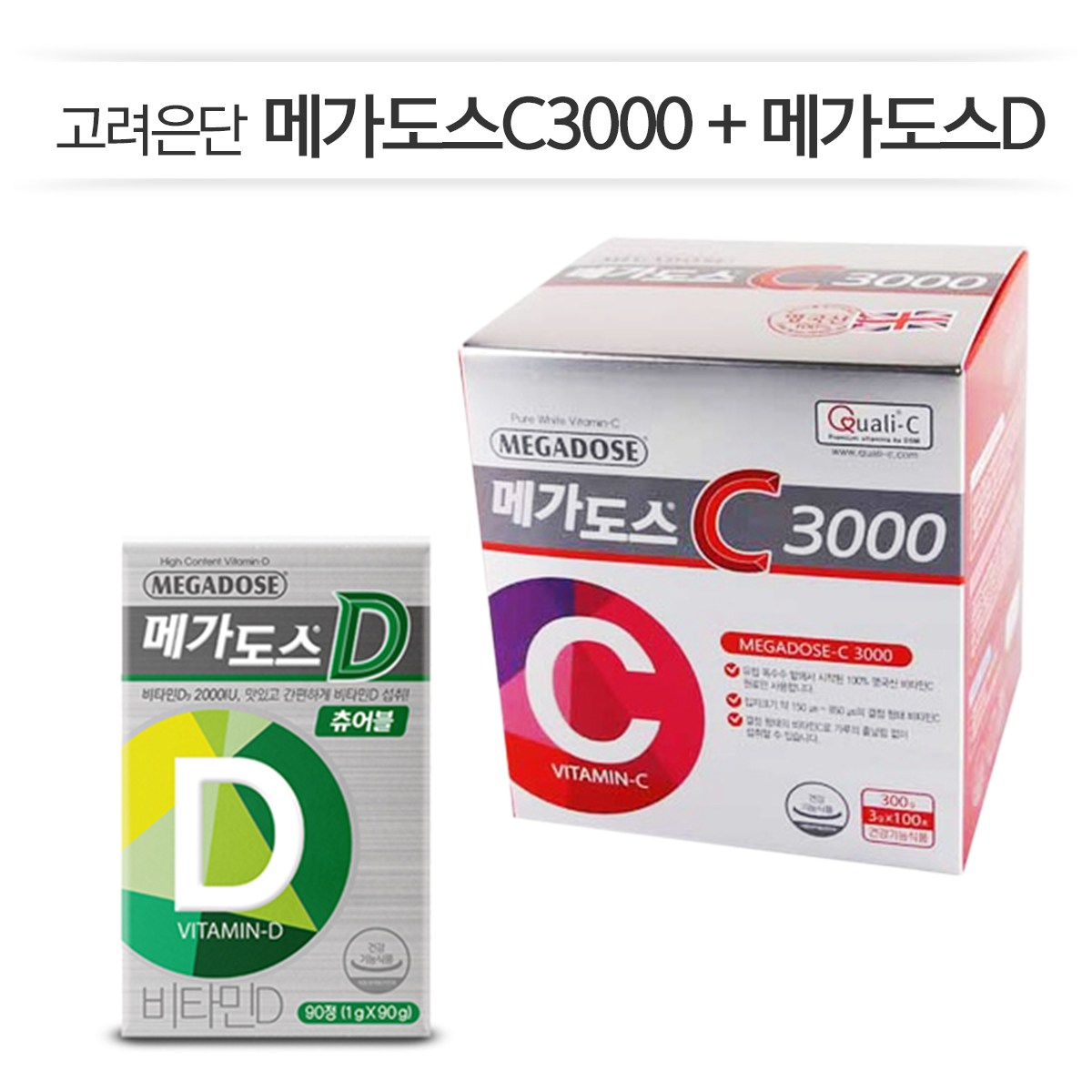 [고려은단] 메가도스 C 3000 1상자 + 비타민D 츄어블 1병 영양제세트, 1박스