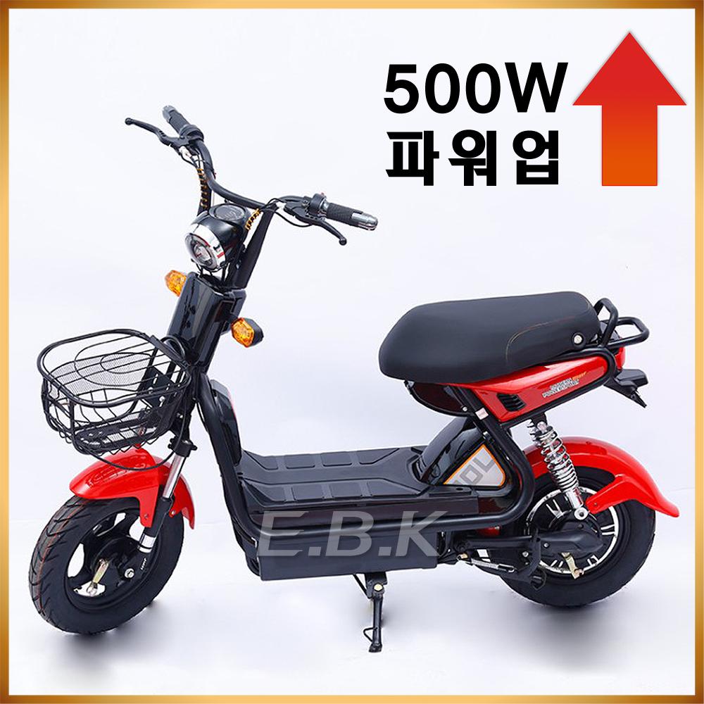 전기 자전거 HS 전기자전거 48V 60V 20A 500W 파워업 납산 리튬배터리 탈부착 전동 스쿠터 2일내선적 모터 배터리 1년보증 추가배터리 구입가능, 레드